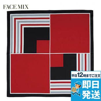 FA9461 FACEMIX スカーフ 36-FA9461