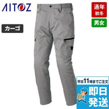 AZ60621 アイトス AZITOヘリンボーン カーゴパンツ(ノータック)