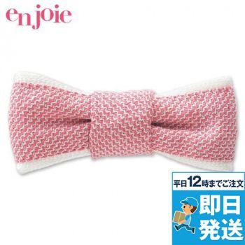 en joie(アンジョア) OP147 ピンブローチ 93-OP147