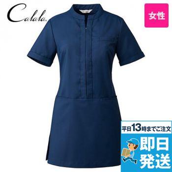 CL-0253 キャララ(Calala) チュニック(女性用)