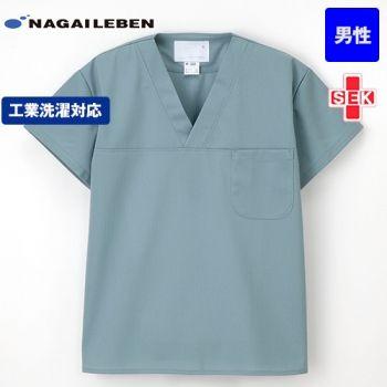 MF8302 ナガイレーベン(nagaileben) スクラブ(男性用)