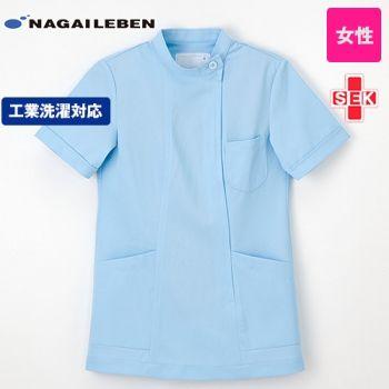 HS952 ナガイレーベン(nagaileben) ホスパースタット チュニック(女性用)