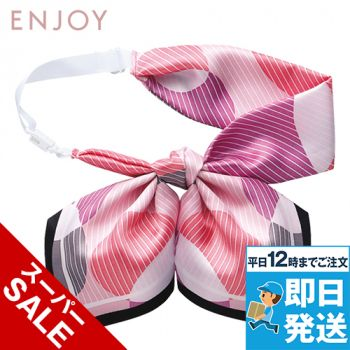 EAZ695 enjoy 淡いトーンで優しい印象のリボンスカーフ