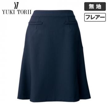 YT3917 ユキトリイ フレアスカート 無地