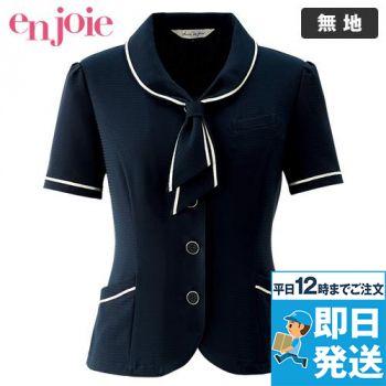 en joie(アンジョア) 26605 シャープな印象のタイ付きカラーで大人な雰囲気のオーバーブラウス 93-26605
