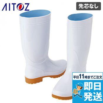 AZ4434 アイトス 耐滑衛生長靴(男女兼用) 先芯なし