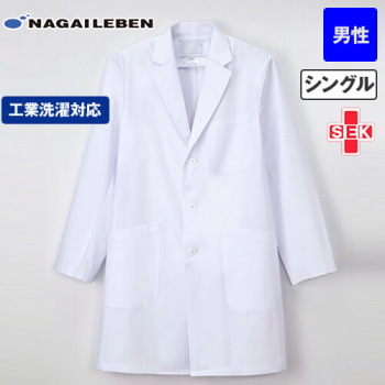 KEX5180 ナガイレーベン(nagaileben) ケックスター 男子シングル診察衣