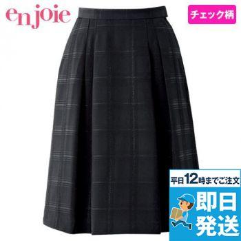 en joie(アンジョア) 51845 フレアースカート チェック 93-51845