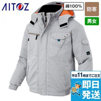 AZ8571 アイトス 防寒ブルゾン(男