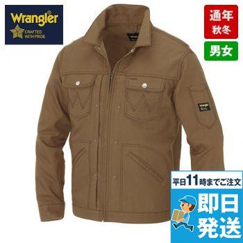 AZ64201 アイトス Wrangler(ラングラー) ジップアップジャケット(男女兼用)