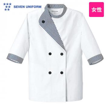 BA1051 セブンユニフォーム アシンメトリーカラー七分袖/コックコート(女性用) ストライプ