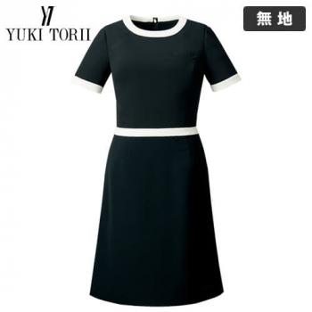 YT6716 ユキトリイ ワンピース(女性用) バスケット調織柄 無地(モノトーン/高通気) 40-YT6716