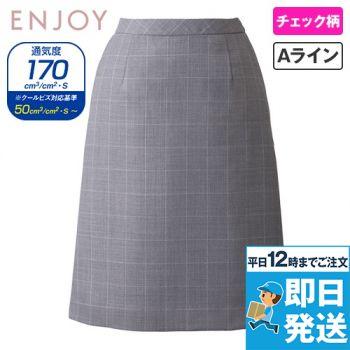 ESS741 enjoy Aラインスカート チェック[速乾/吸熱冷感/制菌] 98-ESS741