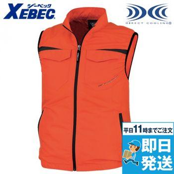 ジーベック XE98011 空調服 ベスト ポリ100%
