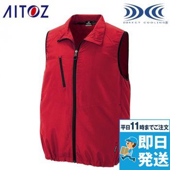 AZ50196 アイトス 空調服 ベスト(男女兼用) ポリ100%