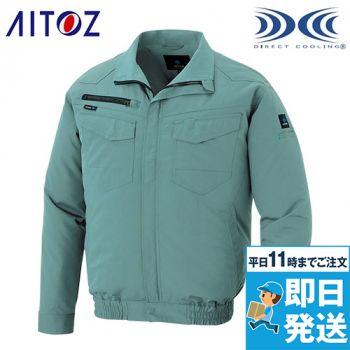 AZ-2999 アイトス 空調服 長袖ブルゾン(男女兼用) ポリ100%