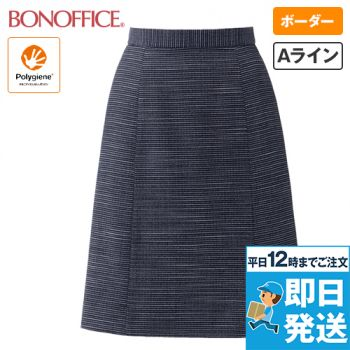 BCS2110 BONMAX Aラインスカート ストライプ