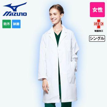 MZ-0219 ミズノ(mizuno) ドクターコート/長袖(女性用)