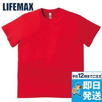 [廃番]MS1138 LIFEMAX ユ