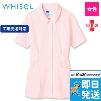 自重堂WHISEL WH10301 レディースチュニック(女性用)