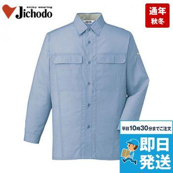 自重堂 45304 製品制電清涼 長袖シャツ(JIS T8118適合)