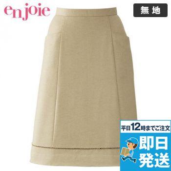 en joie(アンジョア) 51522 上品可愛いベージュのAラインスカート 無地
