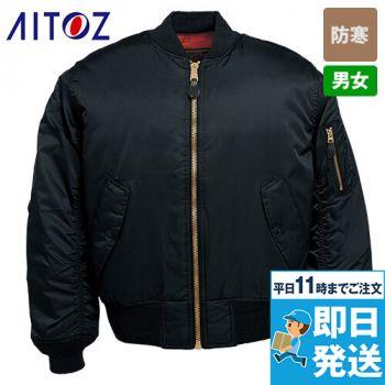 AZ10702 アイトス MA-1 防寒服ジャンパー