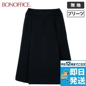 BONMAX AS2248 [通年]エターナル プリーツスカート 無地 36-AS2248