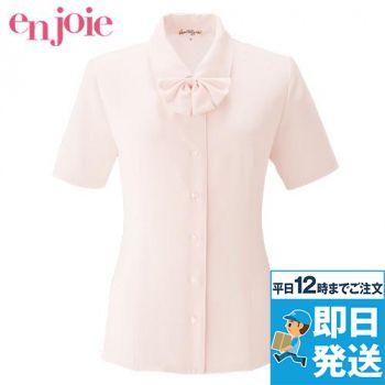 en joie(アンジョア) 06130 シンプルデザインで定番3つの襟を楽しめる半袖ブラウス 無地