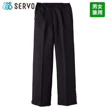 CP-5438 SUNPEX(サンペックス) 脇ゴム黒パンツ(男女兼用)