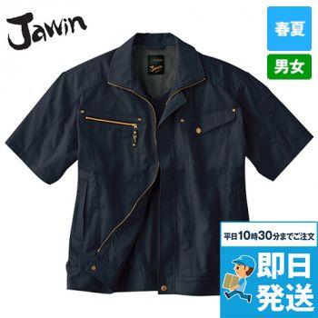 55510 自重堂JAWIN [春夏用]半袖ジャンパー