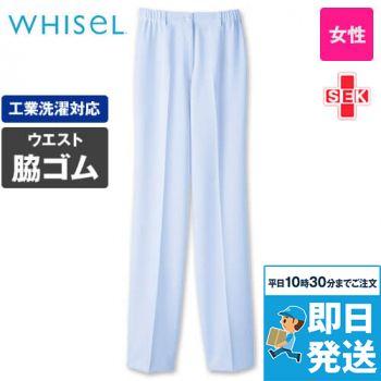 自重堂WHISEL WH10312 レディースパンツ すっきり ウエストゴム(両サイド)(女性用)