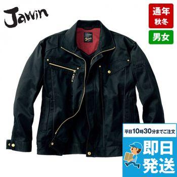 自重堂JAWIN 51500 発熱加工長袖ジャンパー