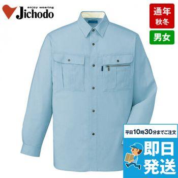 46004 自重堂 形態安定長袖シャツ