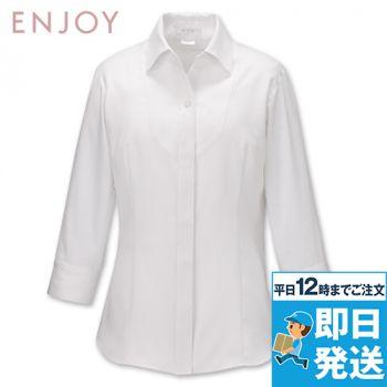 ESB597 enjoy シルクのような光沢でふんわりと柔らかな肌触りの七分袖シャツブラウス 98-ESB597