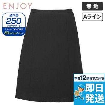 ESS620 enjoy Aラインスカート 無地 98-ESS620