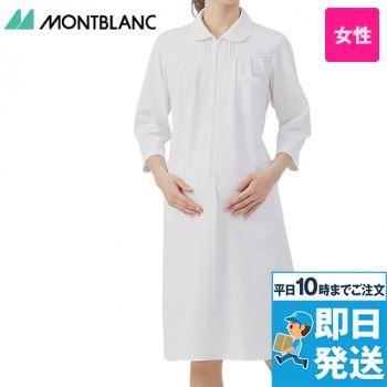 73-011 MONTBLANC 七分袖 マタニティワンピース(女性用)