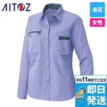 AZ5329 アイトス レディースムービンカット シャツ/長袖(薄地)(女性用)