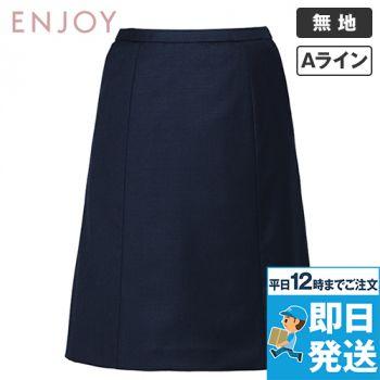 EAS651 enjoy シワが回復しやすい!柔らか風合いの4WAYストレッチAラインスカート 無地 98-EAS651
