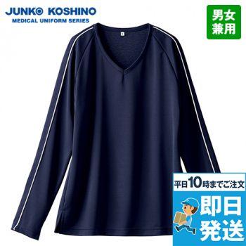 JK211 JUNKO KOSHINO(ジュンコ コシノ) 長袖ニットスクラブ(男女兼用)