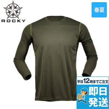 RC3902 ROCKY クールコア 長袖コンプレッション(男女兼用)