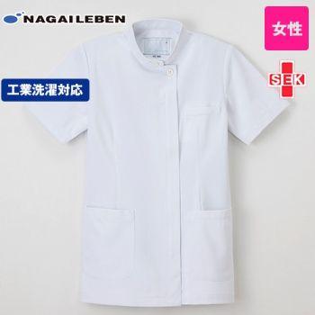 HO1982 ナガイレーベン(nagaileben) ホスパースタット ケーシー 上衣(女性用)