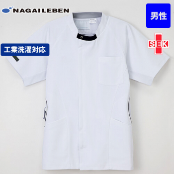 HOS5357 ナガイレーベン(nagaileben) プロファンクション ケーシー 男子上衣