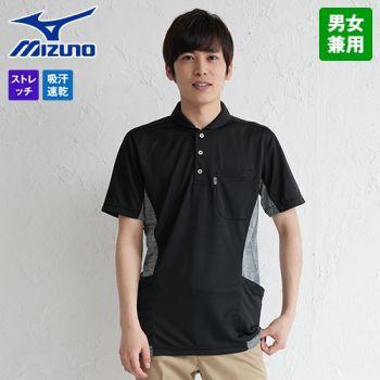 MZ-0171 ミズノ(mizuno) ニットシャツ(男女兼用)