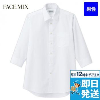 FB5042M FACEMIX レギュラーカラー七分袖シャツ(男性用)