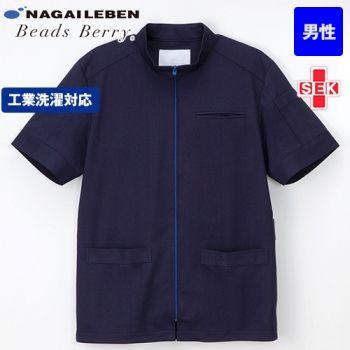 LH6267 ナガイレーベン(nagaileben) ビーズベリー 男子上衣