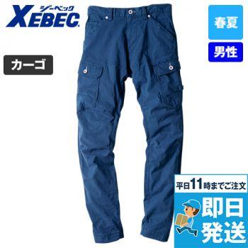 ジーベック 2259 [春夏用]現場服ジョガーパンツ(男性用)