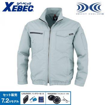 ジーベック XE98012SET 空調服セット 制電長袖ブルゾン