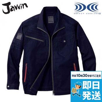 54070 自重堂JAWIN 空調服 長