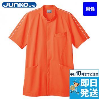 JU852 JUNKO uni メンズジャケット スタンドカラー